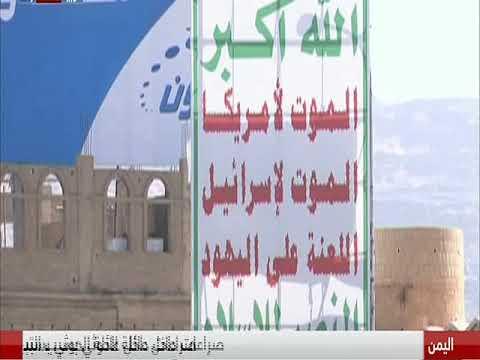 تجدد الصراع بين الحوثيين ومحمد عبد العظيم الحوثي داخل صعدة