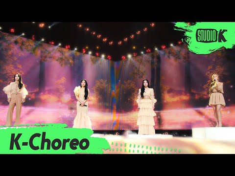 [K-Choreo 8K] 마마무 직캠 'Where Are We Now'
