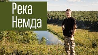 Камни река немда рыбалка кировская область