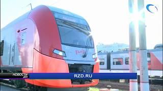 Из Новгорода в Москву и обратно скоро можно будет доехать по единому электронному билету
