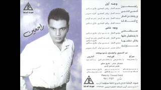 Amr Diab - Sada2teny / عمرو دياب - صدقتنى تحميل MP3
