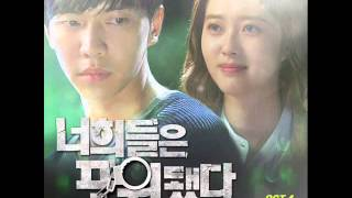 Kwon Jin Ah -- You're All Surrounded OST Part.4