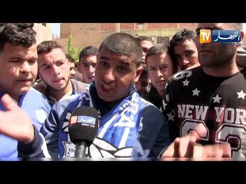 العرب اليوم - شاهد: احتجاجات أنصار نجم مقرة ضد قرارات لجنة الانضباط