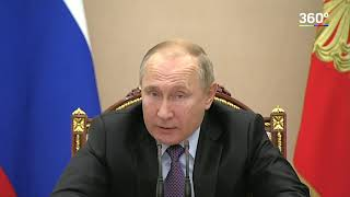 Воруют сотнями миллионов — Путин о космодроме Восточный