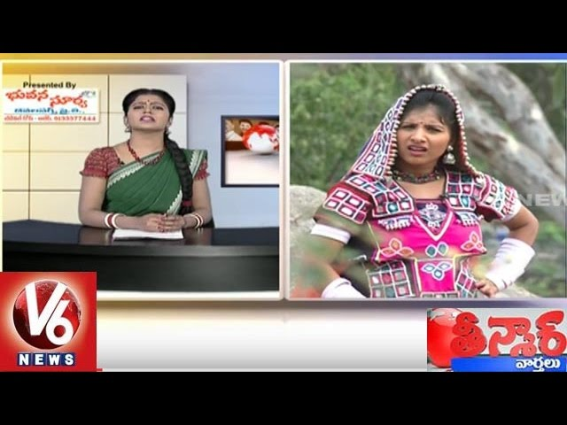Mangli Funny Conversation with Savitri Mar 1, 2016