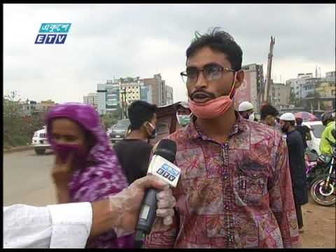 ঈদের আগের দিন রাজধানীর রাস্তা অনেকটাই ফাঁকা | ETV News