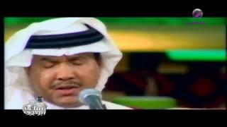 تحميل اغاني محمد عبده | مهما يقولون | خليجيات 2007 MP3