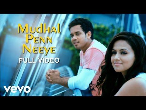 Mudhal Penn Neeye  Javed Ali, Sindhu
