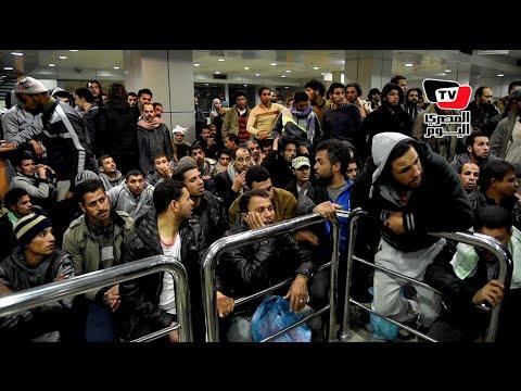 وصول أول أفواج «العائدون من ليبيا» لمطار القاهرة