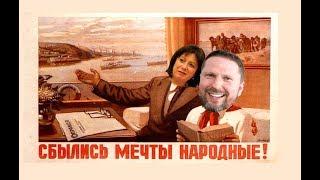 """Миccис Byльф: """"В Укpaине с кaждым днeм все лyчше..."""""""
