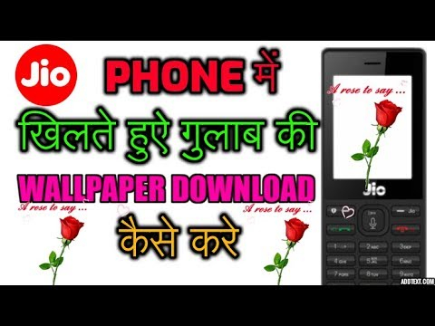 Jio phone mein free fire download kaise kare   Free Online Movie