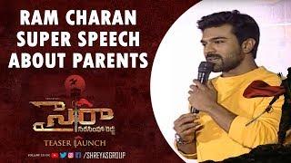 Ramcharan Superb Speech About Parents @Sye Raa Narasimha Reddy Teaser Launch