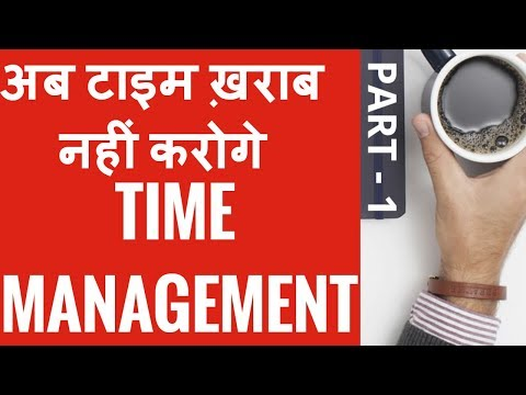 TIME MANAGEMENT PART-1 - Value Your Time