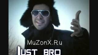 Just BRo - Признание в любви [Premiere 2014] // (Audio)