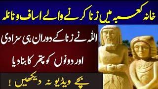 isaf and naila - मुफ्त ऑनलाइन वीडियो