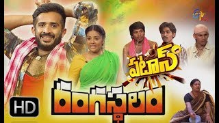 Pataas – Comedy Show –  26th May