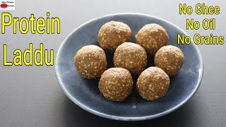 Protein Laddu Recipe – No Oil / No Ghee / Grain Free – Tasty Laddoo – Healthy Indian Snacks