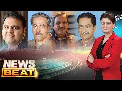 PSL Lahore Mein | News Beat | SAMAA TV | Paras Jahanzeb | 03 Mar 2017
