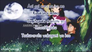 "[Karaoke] ""Fukai Mori"" by Do As Infinity"