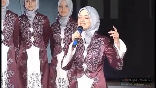 Assalamu Alayka Ya Rasool Allah (Albanian, English) - [السلام عليك يا رسول الله] [High Quality Mp3]