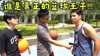 黑暗篮球王子 DARK BASKETBALL PRINCE