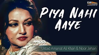 Piya Nahi Aaye - Ustad Amanat Ali Khan & Noor   - YouTube