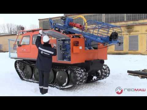ГТМ-0,8 с буровым оборудованием (МБУ-320)