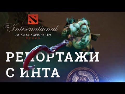 Спонсор видео: http://lenovo.ru Прошлый выпуск: https://youtu.be/ihivGT5mtGs Сотрудничество: igortokach@gmail.com Если вы хотите отправит...