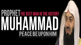 Who Is Prophet Muhammed (SAW) I Mufti Menk With English Subtitle