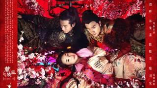 Della Ding - Shou Zhang Xin [手掌心] Cover - OST. Lan Ling Wang [兰陵王]