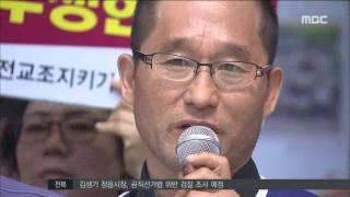 2016년 05월 20일 방송 전체 영상