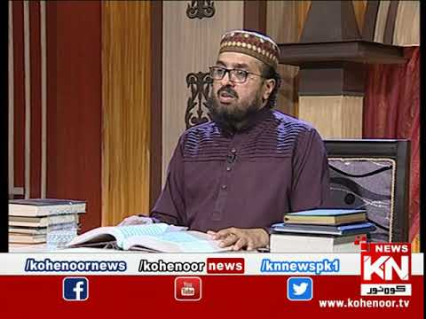 Qasas ul Anbiya 02 May 2020 | Kohenoor News Pakistan