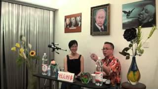 郭兆明博士 談周融