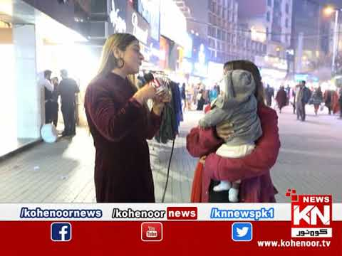 Watch and Win On Road 09 February 2020 | Kohenoor News Pakistan