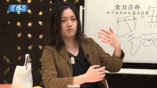 第24回 無韓心のススメ【CGS 古谷経衡】