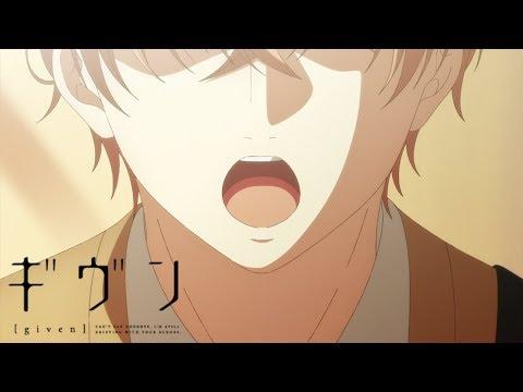 Sato's Voice | given