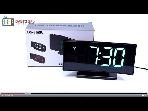 DS-3621L - обзор светодиодных часов