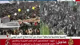 جمعة الصمود يوم تنحي الرئيس 4-4 محمد جبريل مشهد مذهل ! تحميل MP3