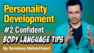 #2 Confident Body Language Tips - By Sandeep Maheshwari I Personality Development I Hindi