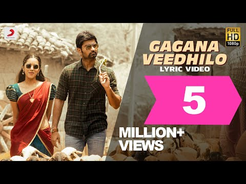 Gaddalakonda Ganesh Movie Official Video Songs
