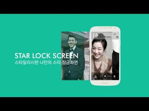 Video of StarCoverStory: Lockscreen