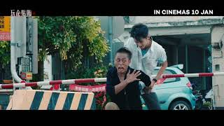 Trailer of Karma (2019)