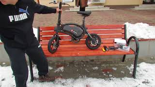 Unboxing F-Wheel DYU D2 Folding Electric Smart Bike