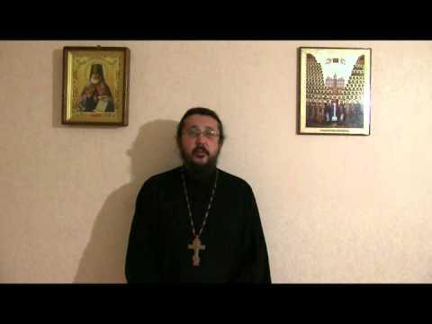 Что означает, если приснился Господь. Священник Игорь Сильченков