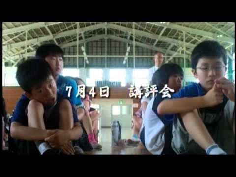 フォトシティさがみはら2012 子ども写真教室(串川小学校)