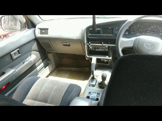 Toyota Surf 1993 for Sale in Islamabad