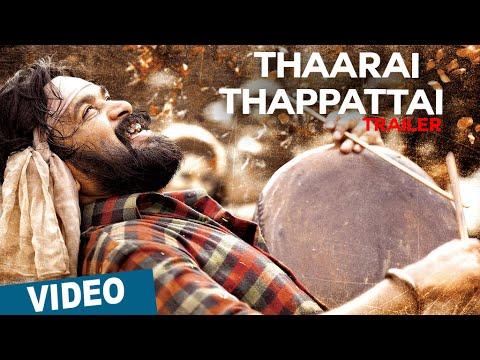 Thaarai Thappattai Official Theatrical Trailer | Bala | Ilaiyaraaja | M.Sasikumar | Varalaxmi