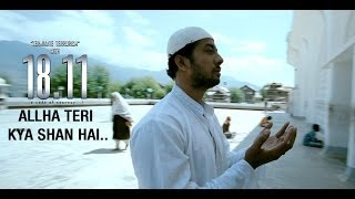 Allah Teri Kya Shaan Hai - Official Song - 18.11 (A Code of Secrecy..!!)