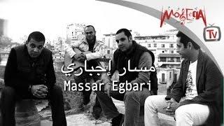 مسار اجباري - المرور - Massar Egbari - Traffic تحميل MP3