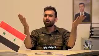 تحميل اغاني سورية ولو رجاع ولو لك بلدك ولو MP3